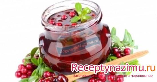 рецепт варенья брусника с тыквой