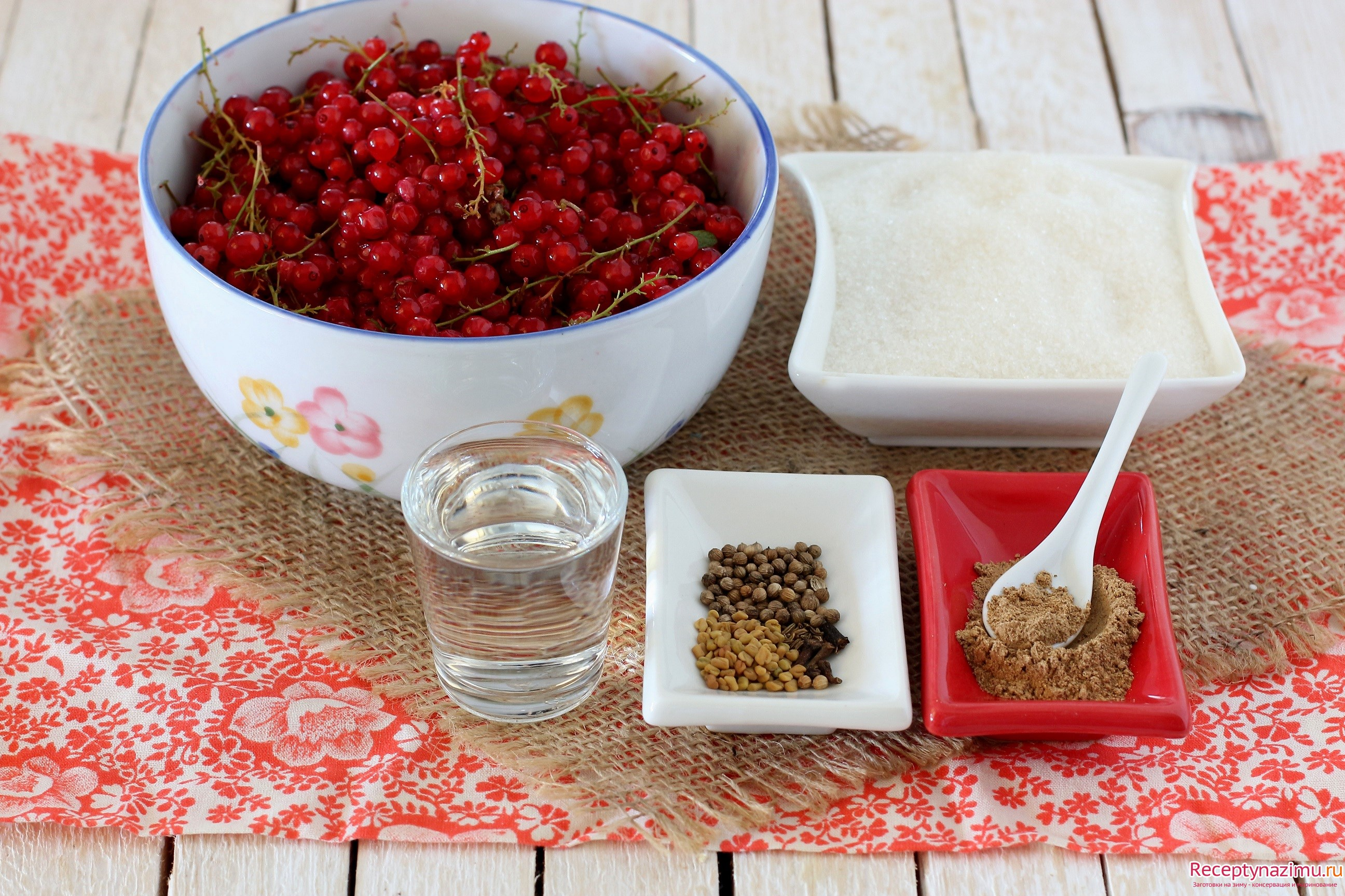 красная смородина рецепт приправы рецепты на зиму