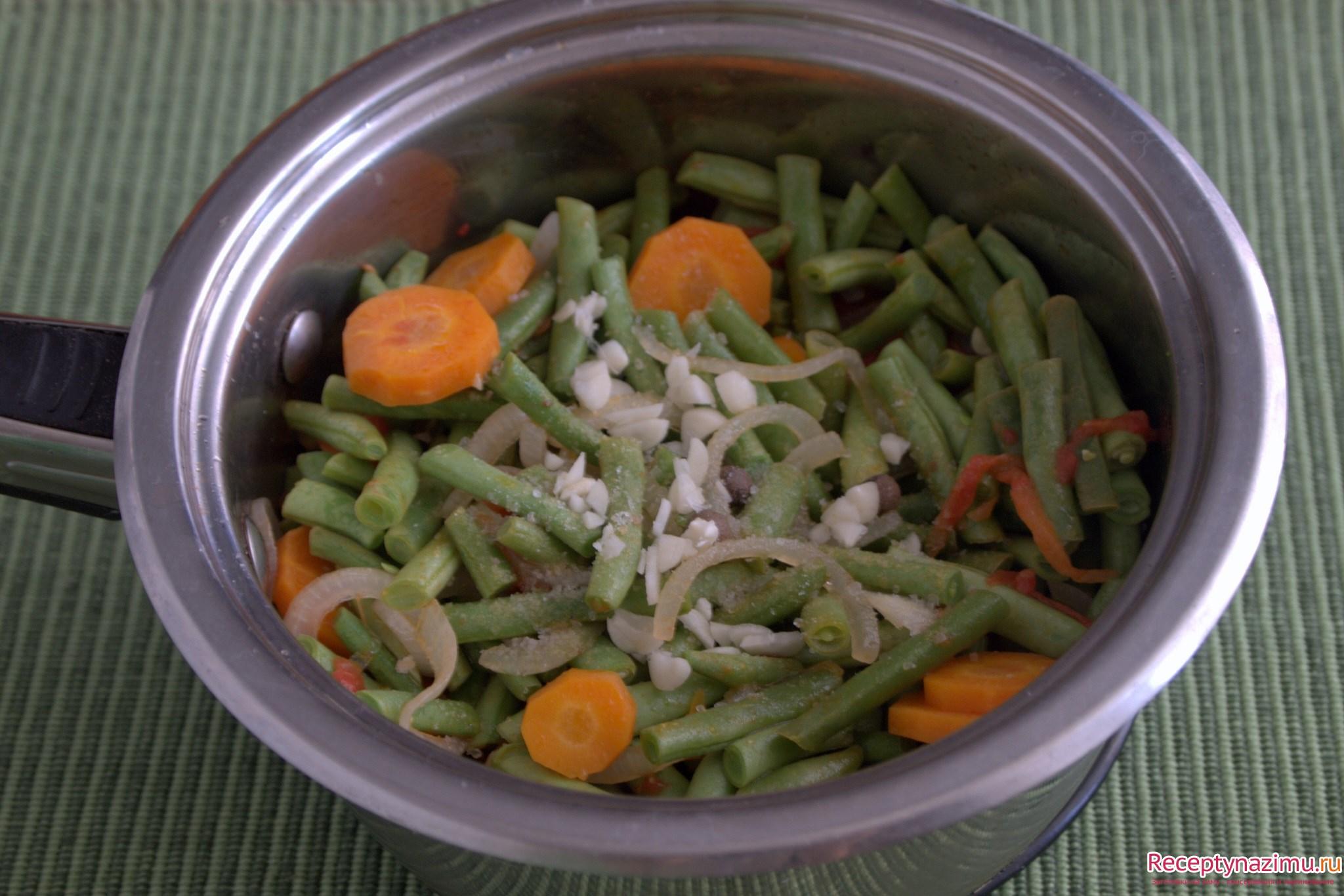 Рецепты фасоль стручковая свежая рецепты приготовления